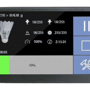 écran imprimante 3D MKSTFT70